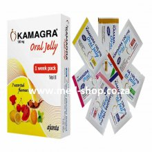 Kamagra Oral jelly 1Box/7sachets