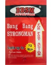 Bang Bang Strong Man (BBSM) - Single Tablet