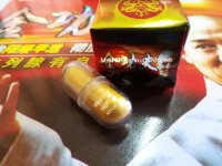 Jin gong fu Male Enhancement Capsule - 5800MG 1/ cap